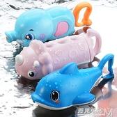 卡通兒童水槍女孩小號抽拉式迷你噴水槍幼兒園鯊魚水炮玩具寶男孩 聖誕節全館免運