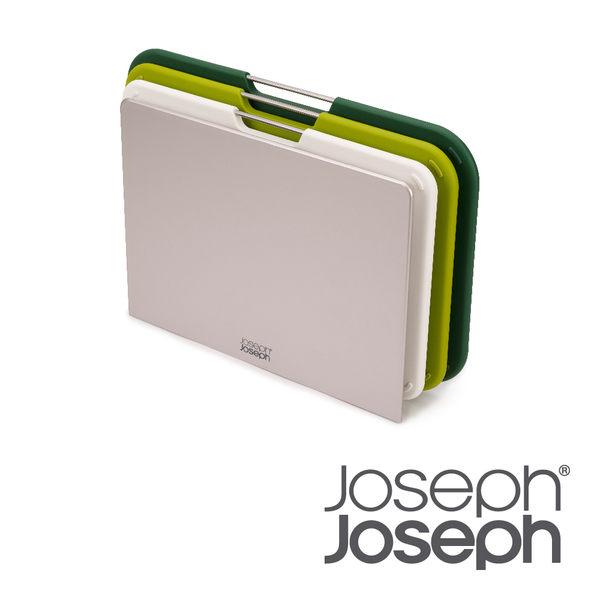 英國 Joseph Joseph 好抽取止滑砧板三件組
