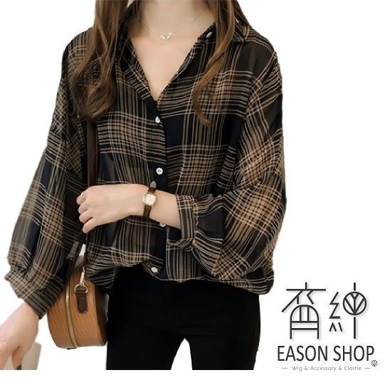 EASON SHOP(GU9152)韓版格紋印花前排釦薄款長版蝙蝠袖長袖襯衫外套女上衣服寬鬆顯瘦內搭衫修身黑色