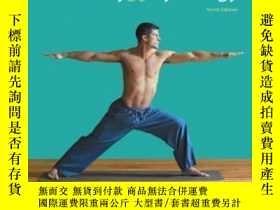 二手書博民逛書店Fundamentals罕見Of Anatomy & Physiology (10th Edition)Y36