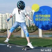 四輪滑板兒童青少年初學者刷街專業男成人女生雙翹公路滑板車 QQ12662『bad boy時尚』