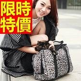 外出提籠(小)-貓咪多功能專用外出寵物包1色57u26[時尚巴黎]