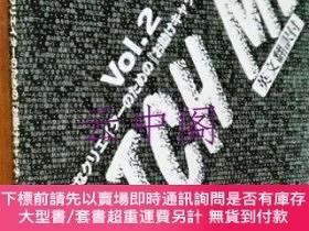 二手書博民逛書店CATCH罕見ME多忙なクリエイターのための「お助けキャッチ·コピー集」 vol.2Y4
