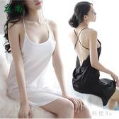 中大尺碼 睡衣冰絲掉帶兩件套裝火辣調情情調衣人可外穿性感吊帶睡裙 GB6178『科炫3C』