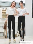 打底褲女外穿薄款高腰小腳顯瘦緊身2020新款夏季黑九分鉛筆  韓慕精品