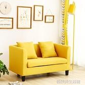 臥室小沙發小型客廳網吧網咖服裝店單人沙發椅雙人布藝小戶型沙發 YDL