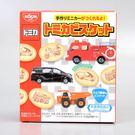 日本【日清】TOMY車造型牛奶餅乾 55g(賞味期限:2020.05.13)