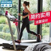 跑步機健身跑步機家用多功能電動靜音折疊款機FICQCigo 曼莎時尚