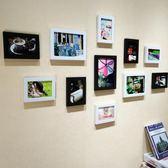 交換禮物 客廳裝飾畫現代簡約墻面裝飾照片墻創意組合相框書房壁畫臥室墻畫WY