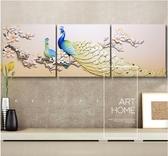 新中式客廳裝飾畫三聯無框畫立體孔雀掛畫大幅壁畫沙發背景牆畫3dXW 快速出貨