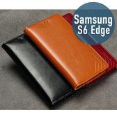 SAMSUNG 三星 S6 Edge 舍得二系列 側翻皮套 磁扣 插卡 支架 真皮 皮套 手機殼 手機套