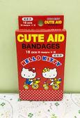 【震撼精品百貨】Hello Kitty 凱蒂貓~Sanrio HELLO KITTY可愛圖案OK蹦(盒裝)-紅#23977