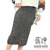 EASON SHOP(GW0003)實拍簡約混色毛線加厚鬆緊腰收腰針織包臀裙女高腰顯瘦長裙修身過膝裙顯腿長灰色