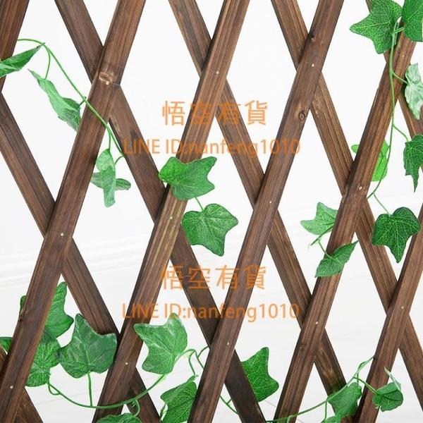戶外防腐木伸縮柵欄實木籬笆爬藤架花園圍欄護欄墻面裝飾網格花架【悟空有貨】
