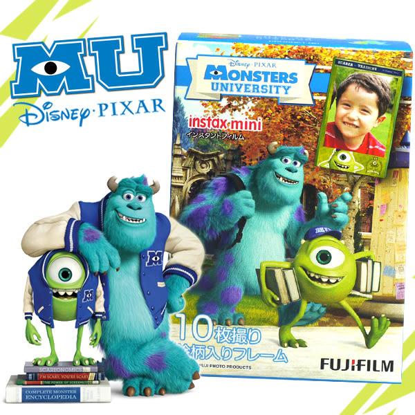【過期底片】FUJIFILM 怪獸大學 拍立得底片 Monsters university 皮克斯 毛怪 大眼仔 instax mini