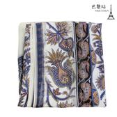 【巴黎站二手名牌專賣店】*現貨*YSL 真品*藍X白色圖騰絲巾