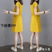 洋裝裙中大尺碼 韓版新款2019夏季中長款T恤裙女寬鬆V領短袖連身裙JA5162『毛菇小象』