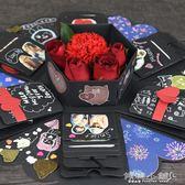 彈跳盒子 創意六邊形成品爆炸盒子生日情侶紀念日告白驚喜相冊手工diy禮物 傾城小鋪
