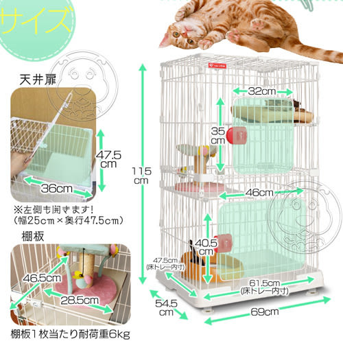 【 ZOO寵物樂園 】IRIS》PMCC-115室內可上開式日系雙層貓籠(含跳板)69*54.5*115cm