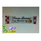 [COSCO代購] W114744 Bonne Maman 橘子果醬 15 公克 X 100入