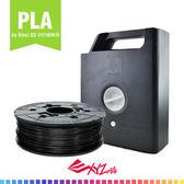 PLA refill  黑色