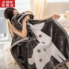 北極絨珊瑚絨小毛毯被子加厚保暖單人學生兒童蓋毯辦公室午睡毯子 夢幻小鎮ATT