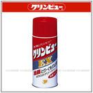 日本 TAIHIKOHZAI 可林優 防霧劑除油膜 EX