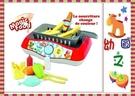 *幼之圓*噗滋噗滋變色小火爐~超有趣烤肉玩具~益智家家酒玩具~ 台灣正版 公司貨