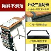 多功能書袋課桌神器學生掛書袋書本收納袋書立掛架高中生書桌掛袋創意韓國  極有家