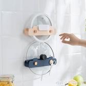 廚房鍋蓋收納架免打孔帶掛鉤北歐家用墻上置物收納架 【快速出貨】