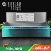 超市大捲保鮮膜包裝機封口機水果打包機覆膜機商用保鮮膜切割機  酷斯特數位3c YXS220v