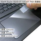 【Ezstick】ACER A315-31 TOUCH PAD 觸控板 保護貼