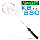 Kawasaki KBC880 碳纖維羽...
