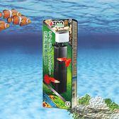 AZOO 新沈水過濾器 1800