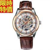 機械錶-鏤空自動精美時尚真皮男手錶2色66ab30[時尚巴黎]