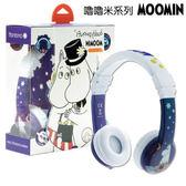 buddyPHONES 兒童安全耳機/可通話/可收折 (MOOMIN嚕嚕米系列) 附收納袋 嚕嚕米爸媽
