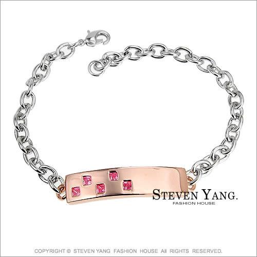 情人手鍊STEVEN YANG正白K飾「真情密碼」對手鍊 *單個價格*情人節好禮