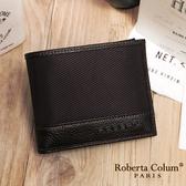 Roberta Colum - 雅痞時尚系牛皮款可拆式左右翻12卡2照內拉鍊短夾-咖色