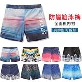 游泳褲男防尷尬速干大碼平角寬鬆成人時尚印花潮流泡溫泉男士短褲