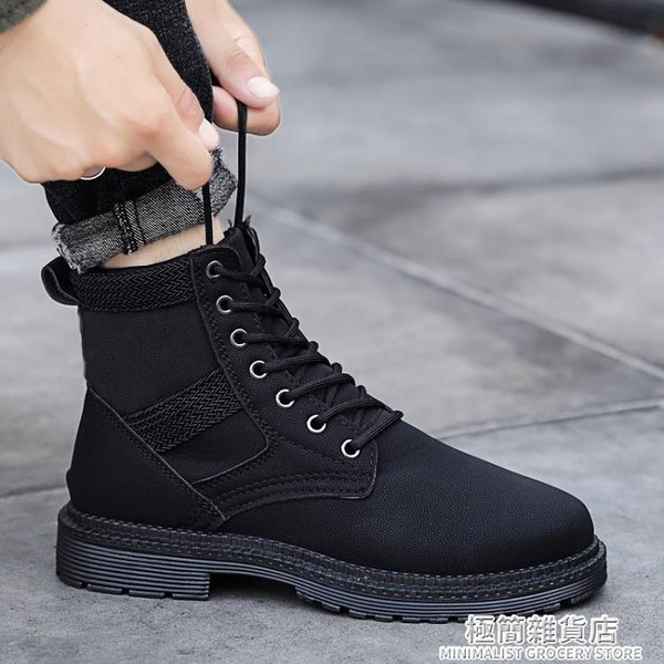 短靴新款秋季馬丁靴男黑色沙漠靴英倫風潮流中幫軍靴高幫潮鞋男鞋 雙十二全館免運