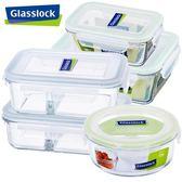 ~Glasslock ~強化玻璃分格微波保鮮盒分隔保鮮5 件組
