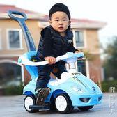 兒童扭扭車兒童手推扭扭車帶音樂寶寶滑行溜溜車1-3歲小孩搖擺助步車玩具車 igo街頭潮人