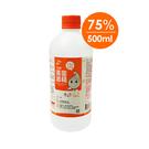生發 清菌酒精75% 500ml