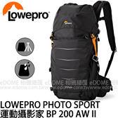 LOWEPRO 羅普 Photo Sport BP 200 AW II 運動攝影家 黑色 (24期0利率 免運 台閔科技公司貨) 攝影運動家 LP36888