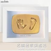 寶寶手足印泥手腳印手印泥紀念品兒童嬰兒新生兒永久滿月百天禮物 NMS名購購居家
