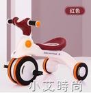 兒童三輪車腳踏車1-3-6歲大號兒童車寶寶幼童三輪車腳踏車戶外童 NMS小艾新品