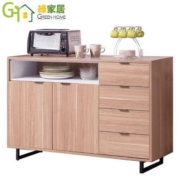 【綠家居】明尼卡 時尚4尺木紋餐櫃/收納櫃