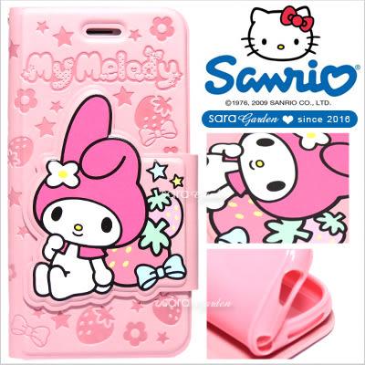 官方授權 三麗鷗 Sanrio 美樂蒂 Melody 立體 壓紋 iPhone 6 6S Plus Note5 SONY Z5 Z5P 手機殼 皮套 草莓碎花