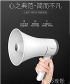 擴音器 十盞燈大聲公錄音大功率擴音戶外地攤叫賣充電手持喊話器宣傳喇叭 3C公社