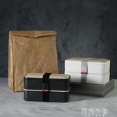 便當盒 科羅恩素風便當盒微波爐日式雙層分隔飯盒上班帶飯學生午餐盒ins 阿薩布魯